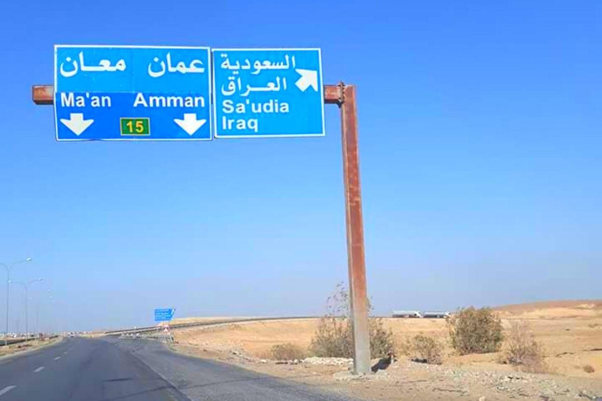 Road signs in Jordan