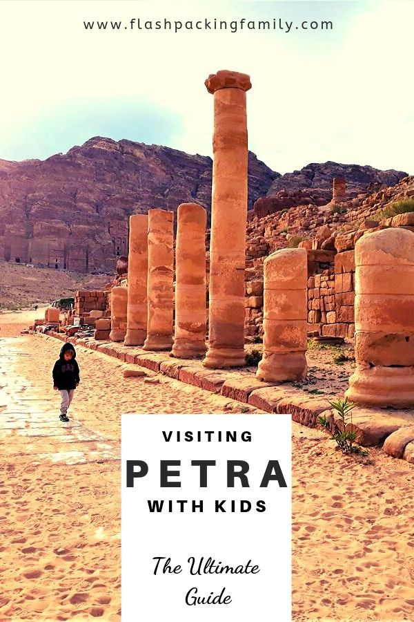 Visiting Petra with Kids: The Ultimate Guide 2