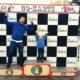 Butlins Minehead Go Karting