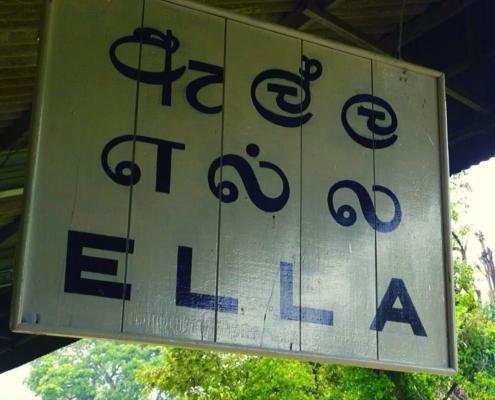 Ella station