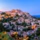 The beautiful village of Gordes at sunset