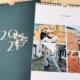 Rosemood Photo Calendars